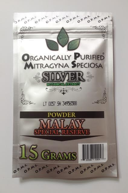 O.P.M.S. Silver Malay Special Reserve Powder 15 grams